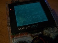 695game_boy_light_3.jpg